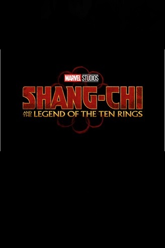 ดูหนังออนไลน์ Shang-Chi and the Legend of the Ten Rings (2021)